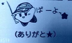 青黒カービィ